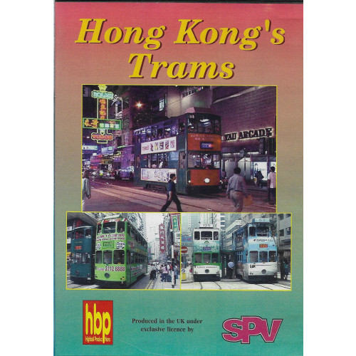 Hong Kong's Trams DVD